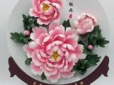 上海牡丹瓷 上海高端礼品定制