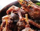 特色美味鸭里红火锅鸭