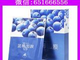 正品保证新包装 正品广州思埠蓝莓面膜蚕丝奇迹面膜