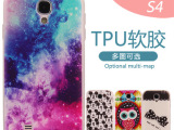 厂家直销三星GALAXYS4手机壳TPU壳9500保护套带防尘塞