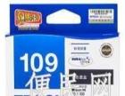 连云港较高价回收新硒鼓 佳能新旧墨盒