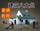 安全员证考证流程,深圳建筑八大员安全员证去哪里报名