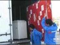 深圳南山科技园搬家公司,提供科技园搬家 搬场服务