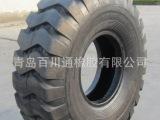 厂家特价直销工程机械装载机轮胎1800-25质量好价格低品质保证