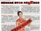 地板代理加盟宁夏吴忠市代理三杉地板投资5-10万元