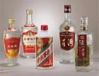 微山回收年份茅台,五粮液,国窖等名酒