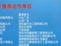 岳阳乾端提供室内装修设计培训_6年专业设计培训