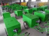 环卫三轮车厂家,人力环卫三轮车批发,保洁三轮车价格