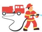 合肥消防工程师培训 安徽消防工程师报名