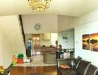 【南边海路】半岛龙湾 3房2厅 海景复式 精装