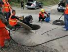 青岛管道修复电话 专业管道置换 管道清淤管道检测