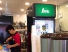一点点奶茶_奶茶加盟店10大品牌_一点点奶茶店加盟