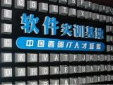 电脑培训一个月学会文员文秘办公表格