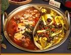 翅宴川香牛杂锅店加盟翅宴太极五行五味锅创新美味多种选择