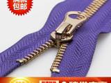 专业生产玖瑰金拉链 彩色拉链 zipper 双面金属拉链批发