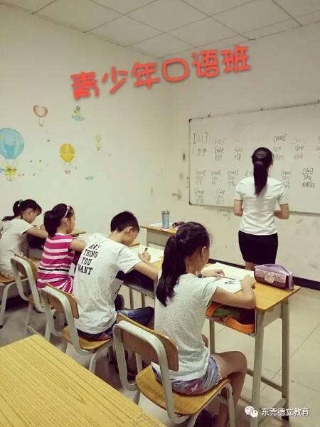 教育培训在德立,只有更好