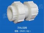 鹤壁专业的水龙头净水器生产厂家--认准思源阀门专业较可靠欢