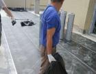 批发各类防水材料,家装材料,承接大小防水补漏工程。