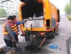 成都锦江区滨江路地漏下水管道疏通,清理下水道水泥服务