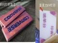 上海UV打印加工、亚克力UV打印、5米uv打印图