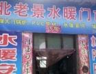 陵川水暖卫生间安装