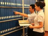 海淀地區人才檔案激活處理 檔案確認身份 死檔激活