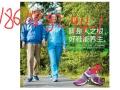 足间道老人鞋专为老人脚型设计,堪称鞋中IPHONE