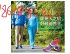 足間道老人鞋專為老人腳型設計,堪稱鞋中IPHONE