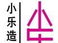 淅川暑假学美发哪里好到南阳小乐化妆纹绣培训学校