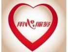 永康春兰空调售后服务中心- 24小时报修 咨询电话!