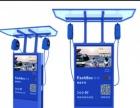 非洗不可/自助洗车机加盟 投资金额 1-5万元