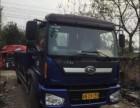 舟山定海区到丽水物流专线公司整车零担运输
