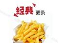 阿堡仔炸鸡汉堡加盟官方网站/汉堡店加盟免费学习