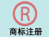 北京商标申请 专利申请 版权申请 加急申请 软著