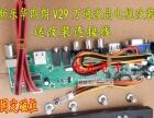 阳泉晋师傅专业维修电脑软硬件