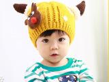 儿童帽子秋冬款 宝宝保暖套头毛婴幼儿针织毛线帽婴幼儿加绒帽子