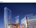 成熟商圈中心大润发银座旁产权公寓商铺收益高有保障