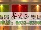 潍城区环保涂料|真石漆|防水涂料|长岛县 涂料公司L