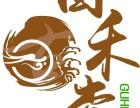 贵阳催乳师培训 贵州催乳师培训 贵阳产后催乳培训学校