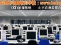 北京计算机培训口碑比较好的学校