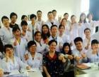 徐州针灸推拿专业培训学校