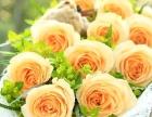 鲜花预订,网上预订鲜花,同城鲜花速递,送花上门
