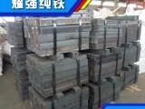 供应炉料纯铁YT01纯铁炉料YT2原料纯铁棒YT3熔炼纯铁块