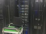 亿人互联域名服务 主机托管 租用 IDC带宽批发