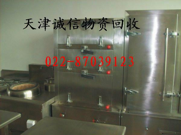 天津二手厨房设备回收 天津酒店厨房设备回收