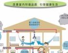 空调地暖设计 空调暖通设计 中央空调系统