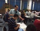 东莞最好的mba在职研修 香港亚洲商学院双学位班