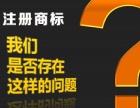 北京商标注册公司哪里专业?君诺正信首选代理机构,企业商标申请