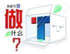 辽宁LED楼顶字 发光字广告字 生产批发 工厂价格 亮化工程