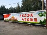张家界墙体绘画,墙体广告 标语大字公司